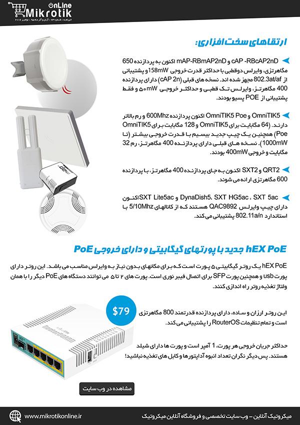 newsletter-73-p4